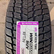 Nexen Winguard SUV 255/50 R19 107V